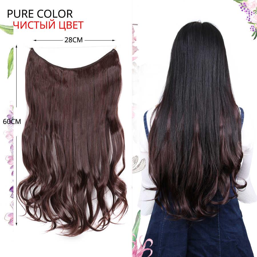 Alileader nenhum grampo em extensões invisíveis do cabelo hale hairpieces ombre cor rosa azul vermelho natural sintético 24 wire invisible fio invisível