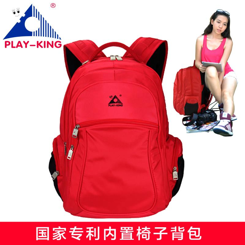 Playking Fishing chair outdoor portable folding stool backpack/High quality portable folding fishing chair <b