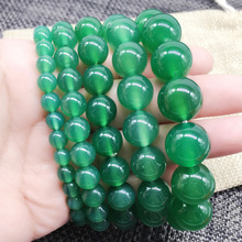 Natural Green Agate Beads Bracelet Drop Shipping Lucky Amulet Sprinkle Jade Stone Bracelet For Women Men Gift 53 62mm physical photo natural burma stone green all green bracelet spinach green bracelet appraisal certificate gift boxes