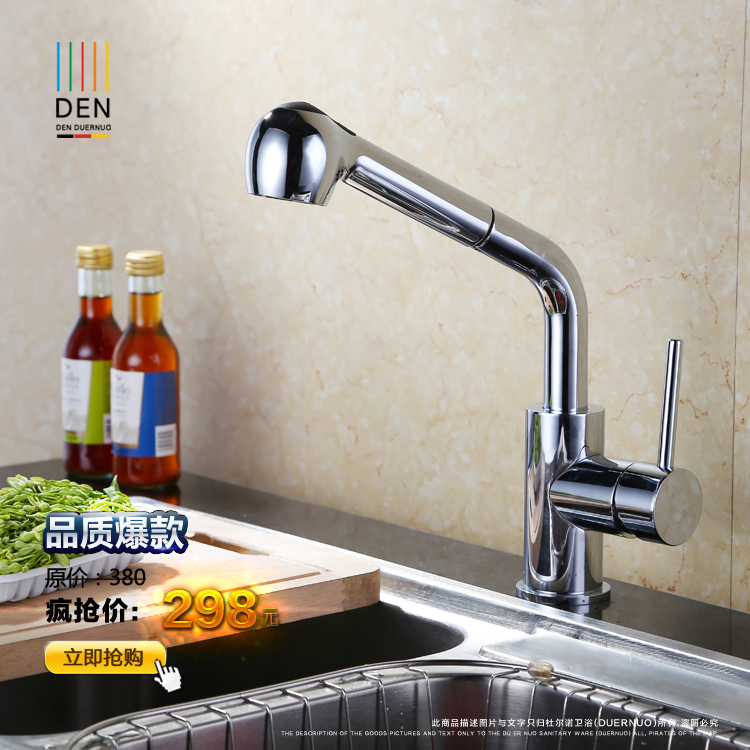 water faucet universal rotary telescopic washing dish basin faucet of all copper wire drawing and