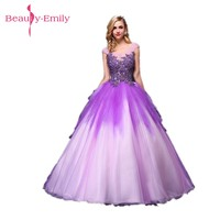 Beauty Emily New Sexy Long Purple Tulle Evening Dresses 2018 Ball Gown Sleeveless Lace Up Formal Occasion Party Prom Dresses