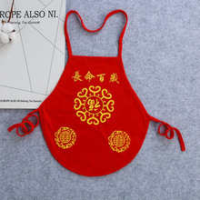 Pure Cotton Bellyband Summer Thin Section Keep Warm Nursing Belly Round Baby Around The A Piece Of Generation Hair