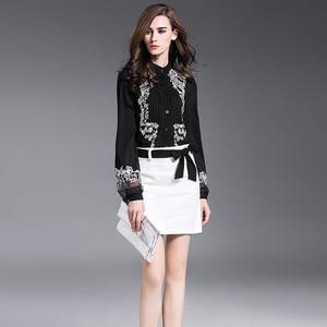 Блузка женская, деловая, с рукавом-фонариком