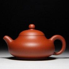 180cc Исин Zisha Чай горшок ручной работы Керамика чайник Золотой Горшок Посуда для напитков китайский Чай подарочный набор Чай комплекты