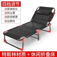Four Gear Adjustable Nap Lounge Chair Folding Balcony Beach Recliner Beach Bes Fishing Chair Lounger Breathable Folding Chair