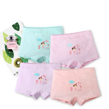 Girl Underwear Kids Cute Love Print Shorts Children Cartoon Boxer Princess Panties 2T 3T 6 10 12 14 Years Boxers 4pcs