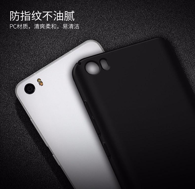 Moda dysk matte case dla xiaomi mi5 przypadki mi5s xiaomi mi 5S case mi 5 360 pełna ochrona pokrywy plastikowe etui na telefony P18 9