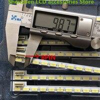 Lg 이노텍 42 인치 7030pkg 60ea lcd 백라이트 74.42t23.001 2 ds1 60led 525mm 100% 신규|플래쉬 부품|   -