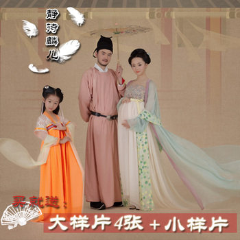 Jing Dai Lin Er Tang Dynasty Family Photo Pregnant Mum - Dad - Daughter Costume Sets Parent-Child Hanfu Costume Sets you zi yin tang dynasty prince and empress costume parent child costume sets mother son stage clothing