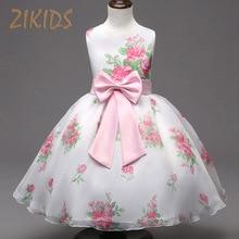Casual Flowers Girls Dresses