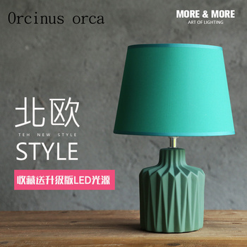 The American ceramic lamp bedroom bedside creative simple modern fashion lovely warm warm light bedside lamp