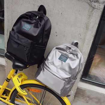 Fashion Brillant Waterproof Nylon Student\'s School Backpack Durable Nylon Boy\'s Girl\'s Schoolbag Hot Sale Backpack School Sac