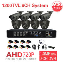 Home 1200TVL AHD 8CH HD CCTV Security Camera System 960H 720P 1.0MP Surveillance IR Camera HDMI 3IN1 Analog AHD IP DVR DIY Kit