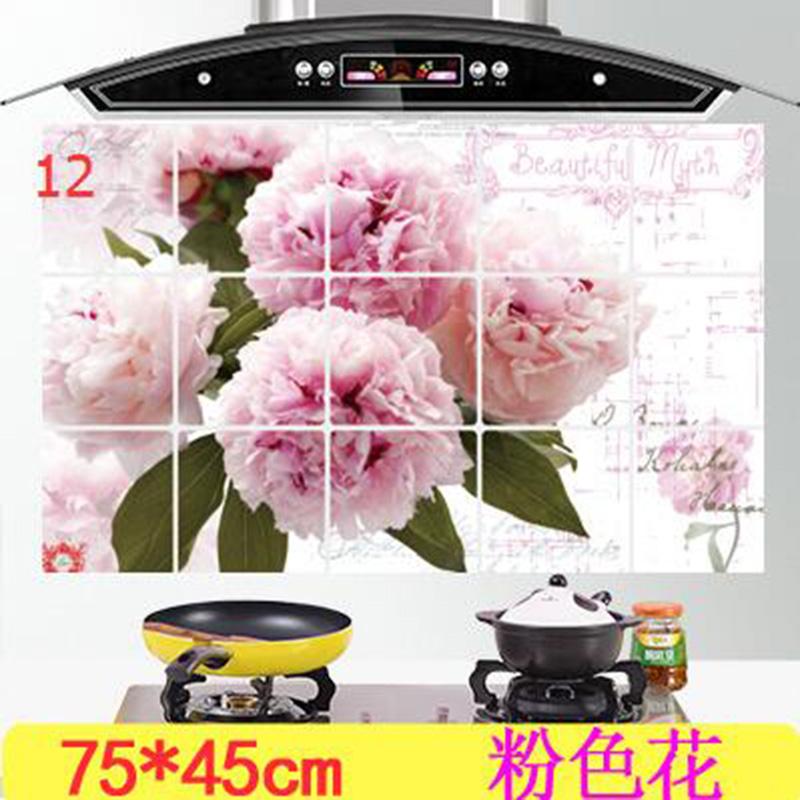 HTB1ARByOXXXXXcXapXXq6xXFXXXB - kitchen Anti-smoke Decorative wall sticker Resistant to high aluminum foil tiles cabinet