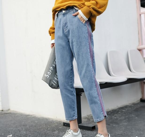 Harem Denim Jeans Side Purple Stripe Streetwear Button Zipper Fly Gloria Jeans Pantalones Washed Blue Full Length 4