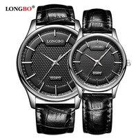 LONGBO Fashion Silver Couple Watches High Quality Ultra Thin Quartz Analog Wristwatch Men Leather Strap Clock