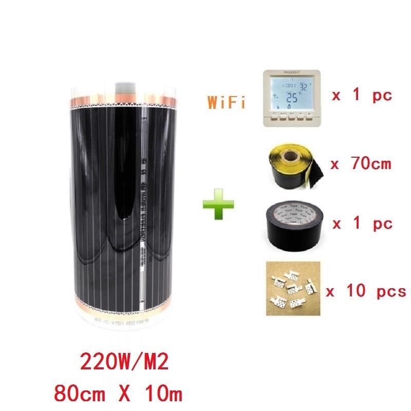MINCO HEAT 80cmX10m Underfloor Heating Film Far Infrared AC220V 8m2 Carbon Electric Floor Heating Mat