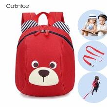 1-3 лет Анти-потерянные рюкзак детский для девочки мальчика детский сад рюкзаки для детей портфель в школу Щенок животных детские сумки портфель школьный