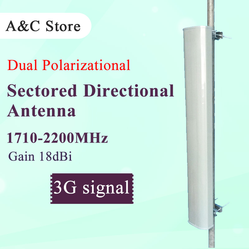 18dBi 3g Dual Polarization Antenna 45degree Sectored Directional Antenna 1710~2201MHz Station Antenna AP Sector N Female