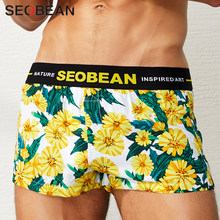 SEOBEAN Young Fashion Mens Boxers Comfortable Loose Flower Underwear Men Boxer Shorts Home Underpants Youth