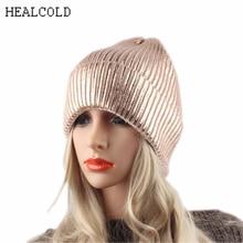 pink metallic print Beanies women winter hats casual hip hop