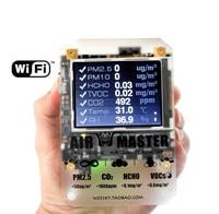 Precisión hogar AM7 Plus láser PM2.5 maestro del aire 2 profesional de importación dardo formaldehído Detector Y