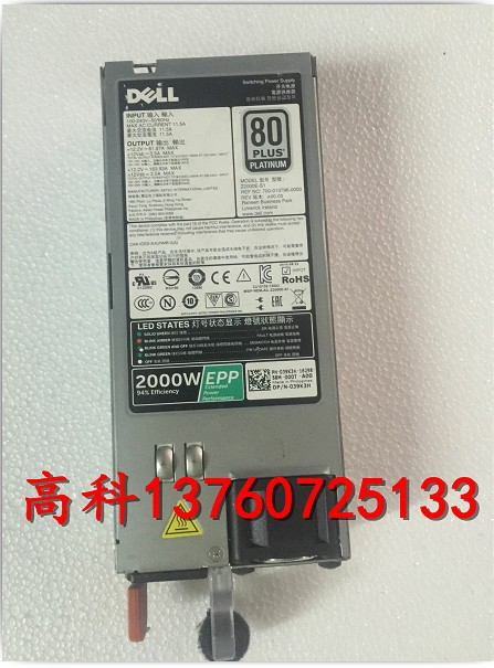 All kinds of cheap motor dell r730 in All B