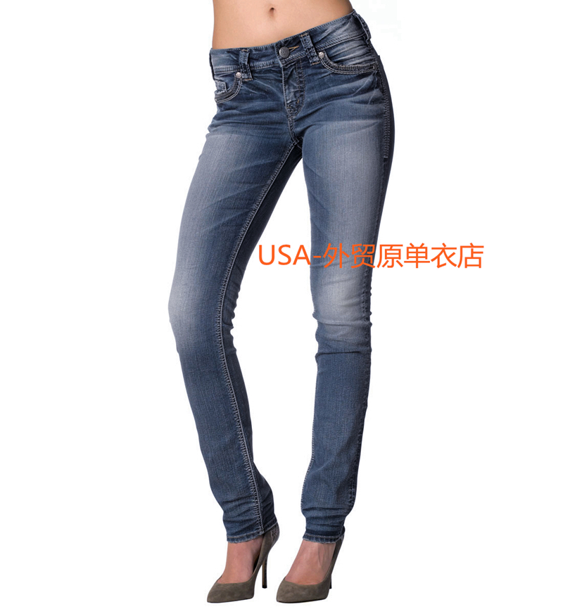 Online Get Cheap Silver Jeans Brand -Aliexpress.com | Alibaba Group