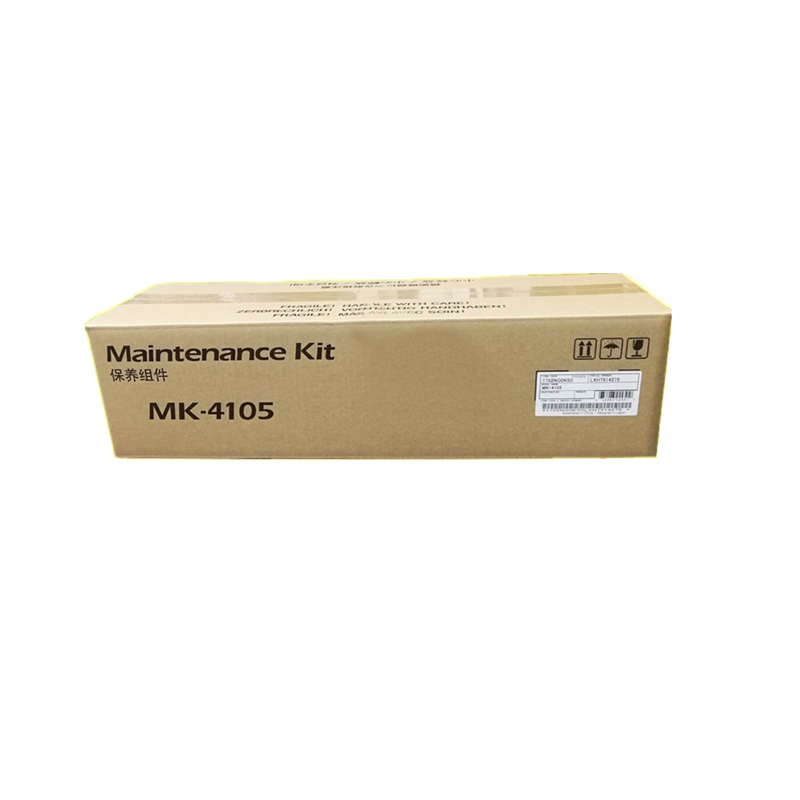 New Original 100000 Pages Drum Cartridge Unit for Kyocera TASKalfa 1800 2200 1801 2201 MK4105 Drum Kit сетевое зарядное устройство defender epa 12 2х usb 2 1a белый