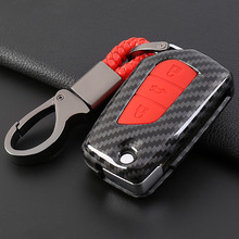цена на 2019 Carbon fiber silicone Flip Folding Car Key Case Cover For Toyota Yaris Camry Corolla Prado REIZ Crown RAV4 Hilux Shell Bag