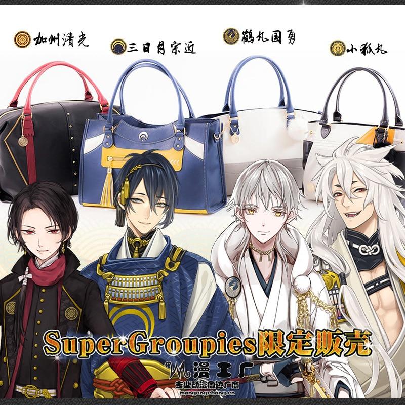Touken Ranbu Messenger Bag Kashuukiyomitsu Mikazuki Munechika Tsurumaru Kuninaga Kogitsunemaru Cosplay Handbag Large Capacity