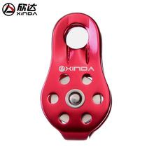 XINDA Rock Climbing Pulleys Rope Pulley for 13mm Rope Rescue Lifting Aluminum Rope Pulley 20KN Climbing Equipment цена 2017