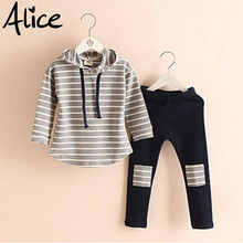 Set of clothes Classic Striped Baby