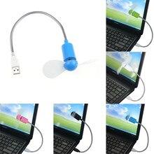 2017 Flexible USB Mini Cooling Fan Cooler For Laptop Desktop PC Computer New JU22