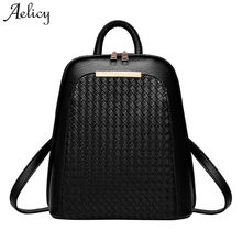 Aelicy women backpack 2019 new tide female backpack women laptop backpacks large capacity pu leather school bags teenager girls
