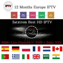 Popular 1 Year Iptv Code-Buy Cheap 1 Year Iptv Code lots