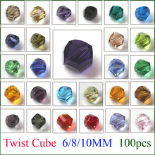 Twisted Faceted Austrian crystal beads 100pcs 6mm 8mm 10mm AAA quality glass Loose handmade Jewelry making DIY