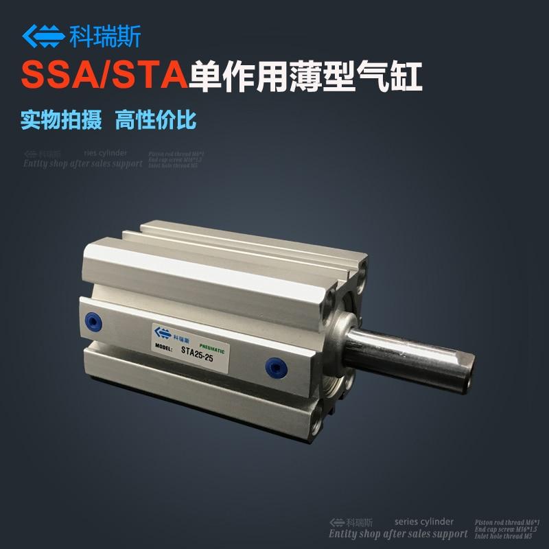 Semplice effetto cilindro a semplice effetto cilindro SSA16-5/10/15/20/30/40/50-B-SSemplice effetto cilindro a semplice effetto cilindro SSA16-5/10/15/20/30/40/50-B-S