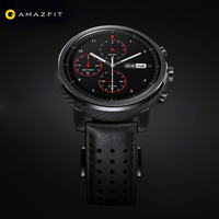 Original HUAMI AMAZFIT Stratos Smart Sports Watch 2S 1 34 2 5D Sapphire Screen 5ATM Water