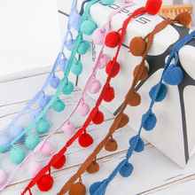 9 Meters/DIY Sewing Accessories Multicolored Hairball Lace Ribbon Fabric Small Pompom Fringe Beaded Trim For Crafts