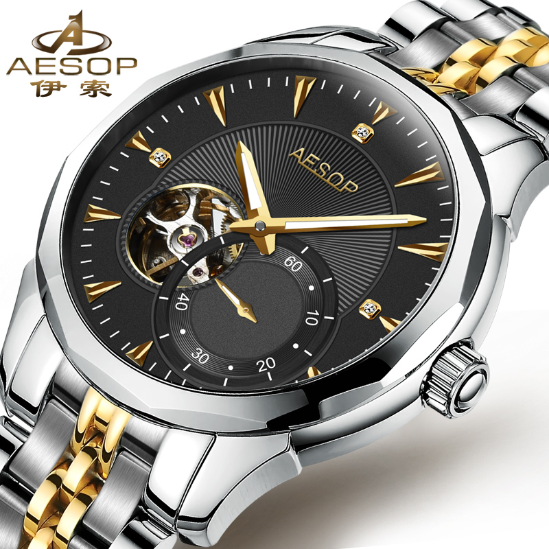 Top Luxury Brand Men Military Waterproof Automatic Mechanical Sport Watches Men's Clock Male Wrist Watch relogio masculino winner men s wrist watch top brand luxury men military sport clock automatic mechanical watches male skeleton sport clock 123