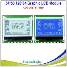 54X50 мм 12864 128X64 COG графический ЖК-модуль дисплей экран LCM встроенный ST7565P/R Поддержка параллельного/последовательного SPI