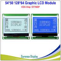 54X50MM 12864 128X64 COG gráfico LCD módulo pantalla LCM incorporado ST7565P/R soporte paralelo/serie SPI