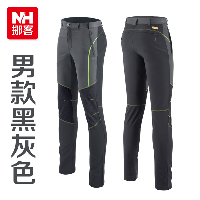 New  Men's Trousers Sport Pants Summer Pants Climbing Trousers NH15K001-M solid state relay ssr 120da clear cover for temperature contoller
