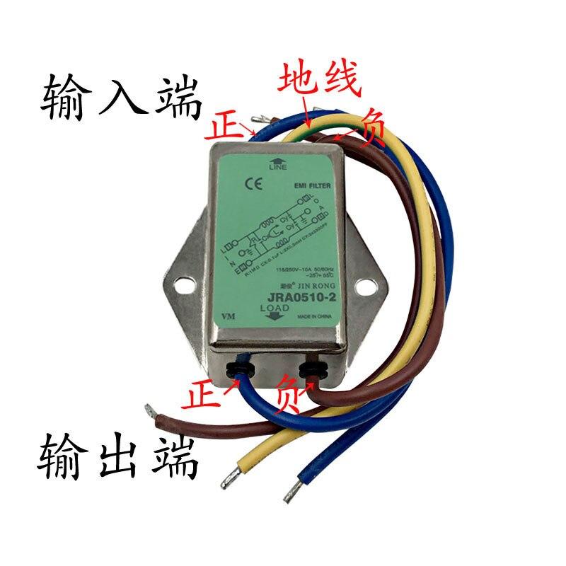 2 шт. фильтр переменного тока фильтр питания 220 В анти-помех EMI линейный разъем на борту лихорадка