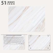Laptop Sticker Anti-Scratch for Xiaomi Mi Notebook Air 12 13 Pro 15.6 Laptop Case Cover Skin for Xiaomi Gaming Notebook 15.6 xiaomi mi gaming laptop