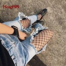 Mengpipi Sexy Fashion Big Hole Ripped Jeans Womens 2017 Loose Light Blue Pencil Denim Pants pantalones vaqueros mujer