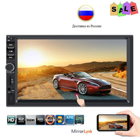 car multimedia 2 din radio 7 Screen multimidia for vw passat b5 with Frame support rear view camera/mirror link/steer wheel ctr