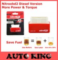 New! Increase Hidden Power Nitro OBD2 ChipTuning Plug And Drive NitroOBD2 Performance Chip Tuning Box For Diesel Cars Easy  Use