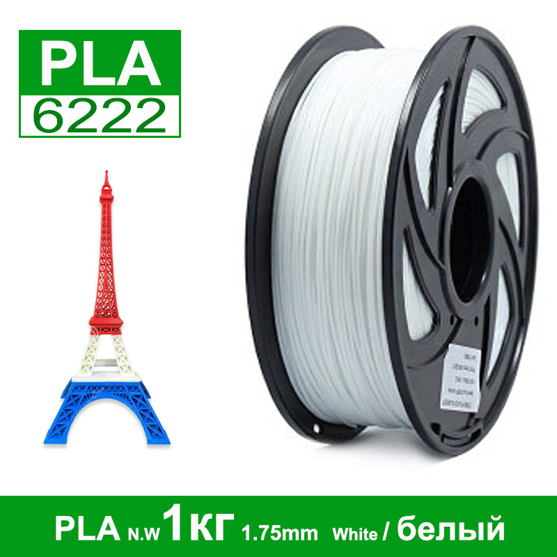 PLA 3D Printer 3D Pen Filament Optional Consumable Plastic For 3D Handles Diameter 1.75mm 1KG 340 Meter Quality PLA Filament цена